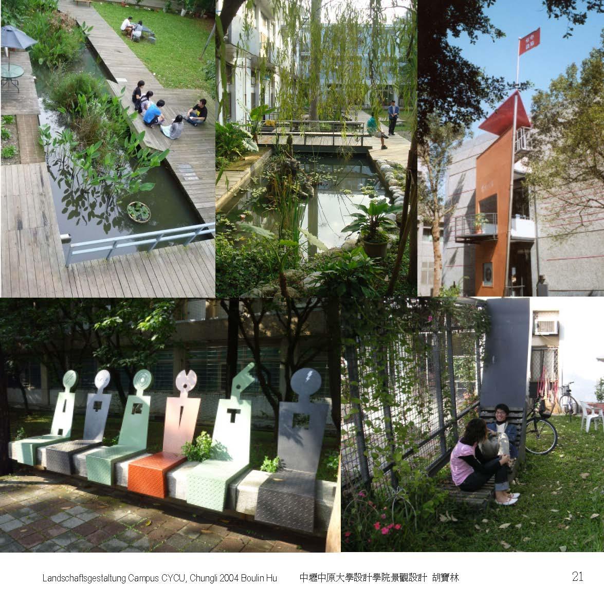 「氣韻生動」 前設計學院胡寶林院長奧國個展傳揚生命力