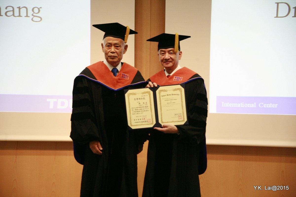 108年來第一位台灣學者 中原大學校長張光正 獲頒東京電機大學名譽博士