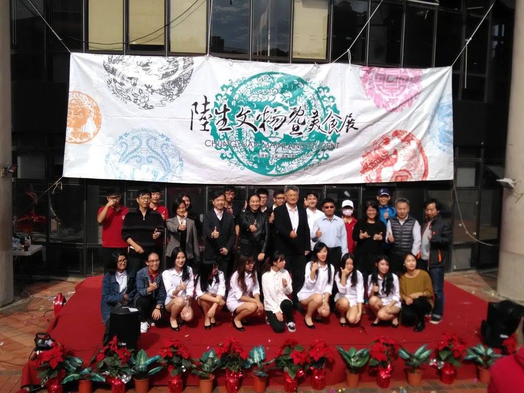 中原大學異國文化暨美食展 促進國際文化交流
