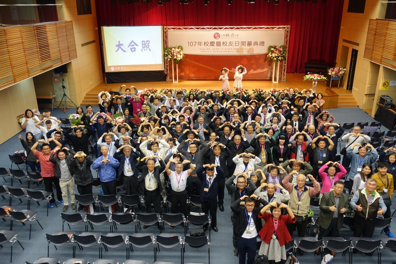 中原大學63週年校慶熱鬧精彩 感恩各界校友成就自己榮耀母校