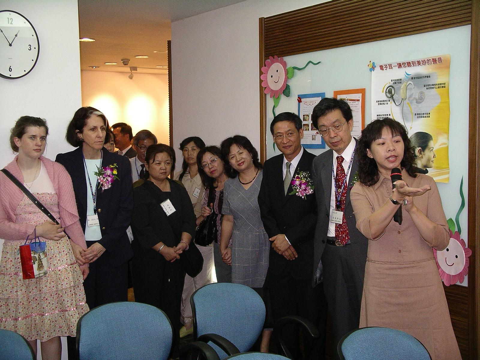 中原大學成立雅文聽語研究暨訓練中心 協助聽損兒童重拾聽語能力
