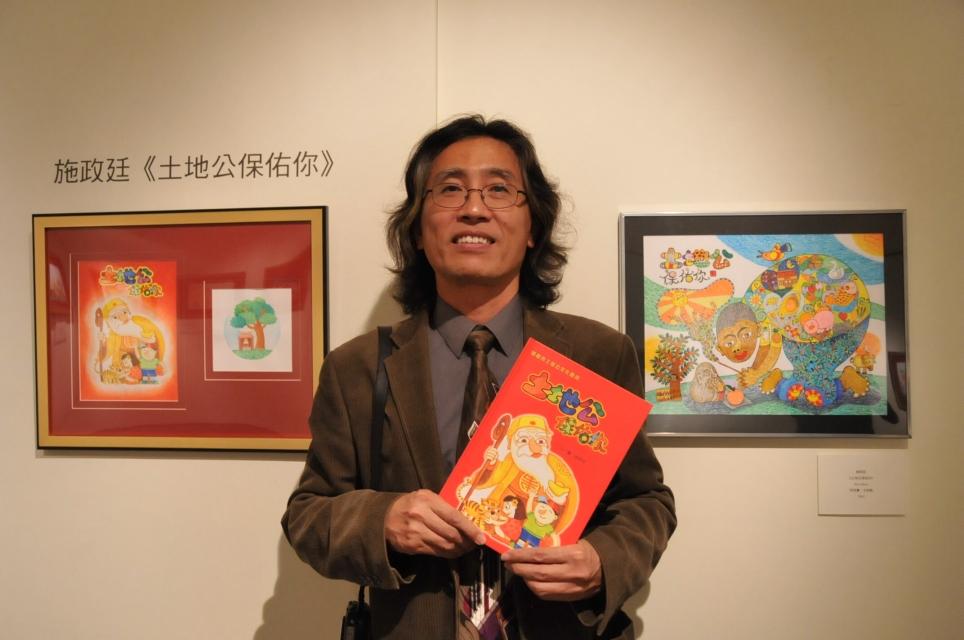 藝術中心展覽 呈現童年回憶與探討流行文化現象