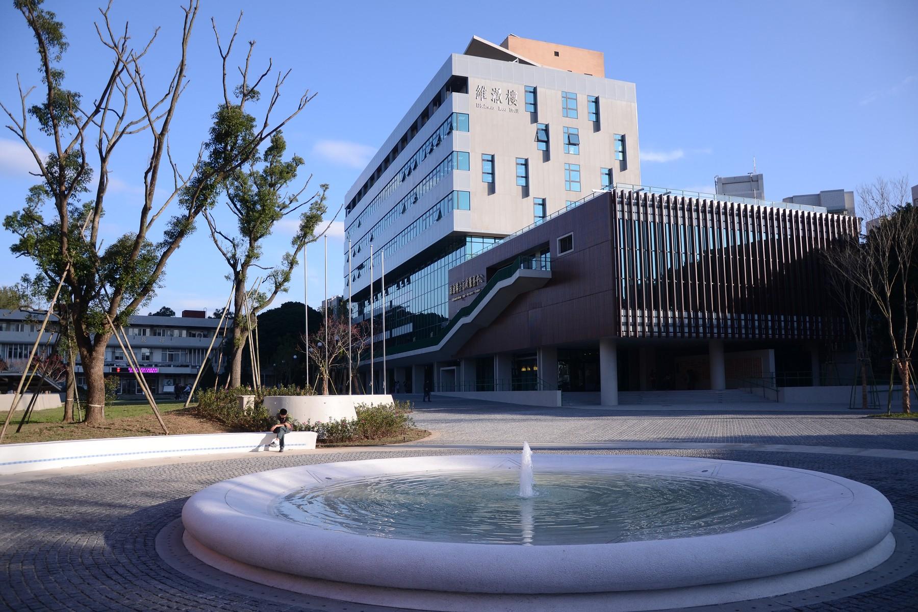 第54屆畢業典禮即將登場 中原大學「傳承與創新」