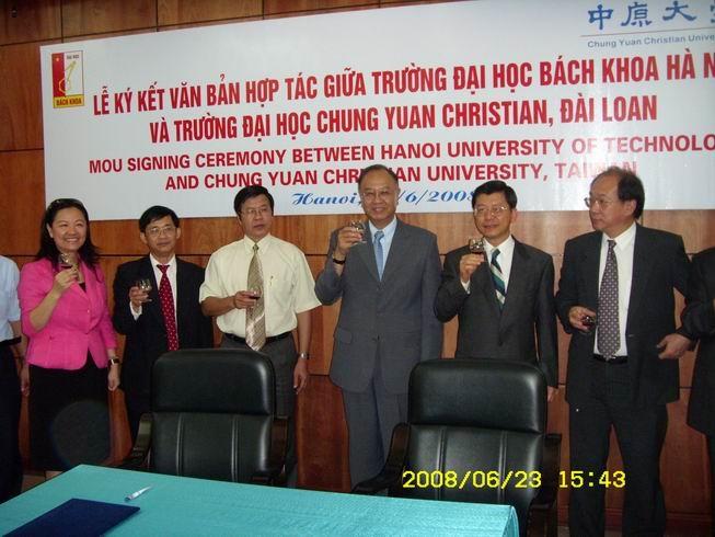 中原大學與越南河內百科大學簽約 共同設立育成中心服務台商