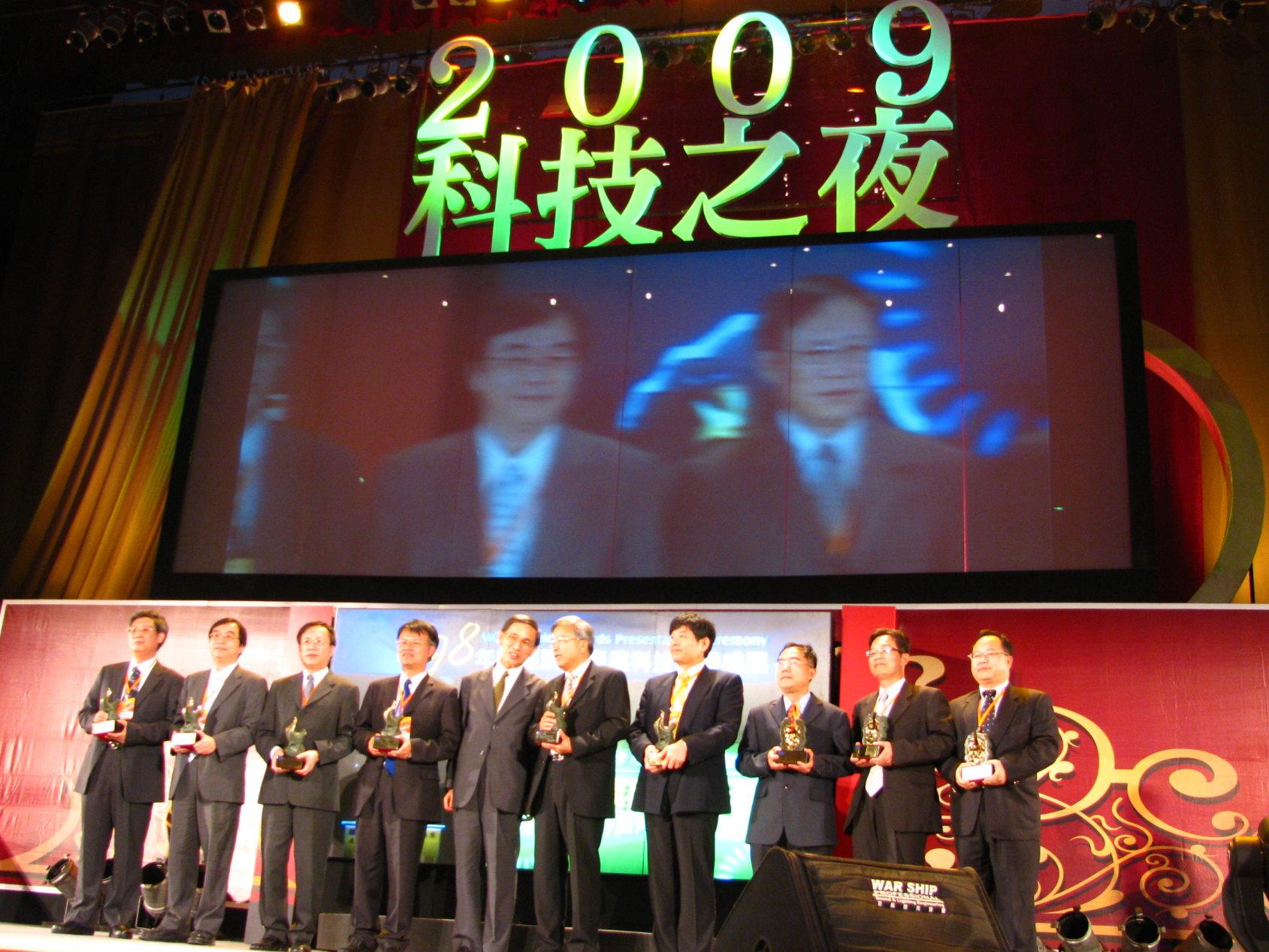 賀!中原大學薄膜中心榮獲2009大學產業經濟貢獻獎團隊獎