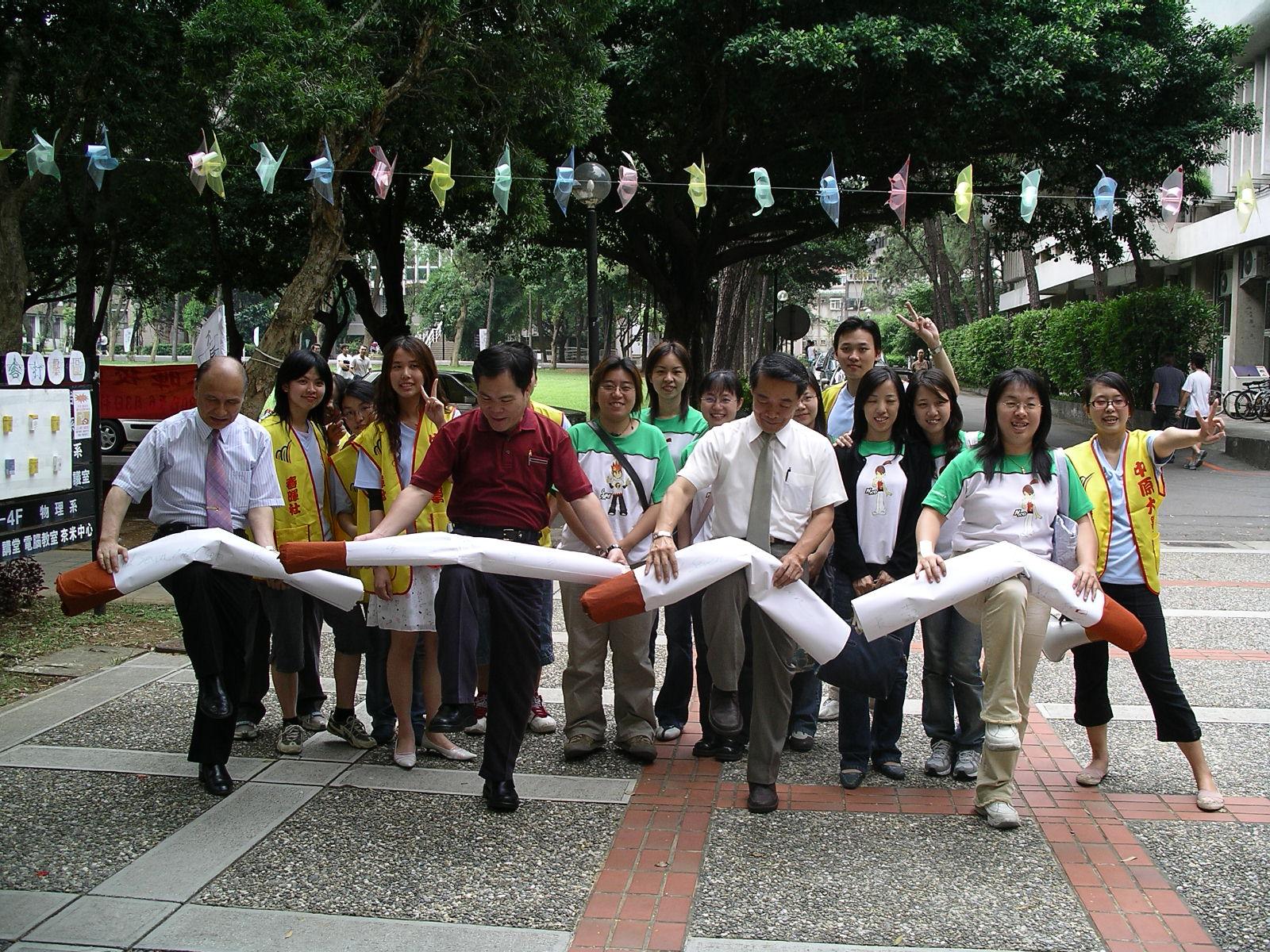 中原大學率學生反菸害