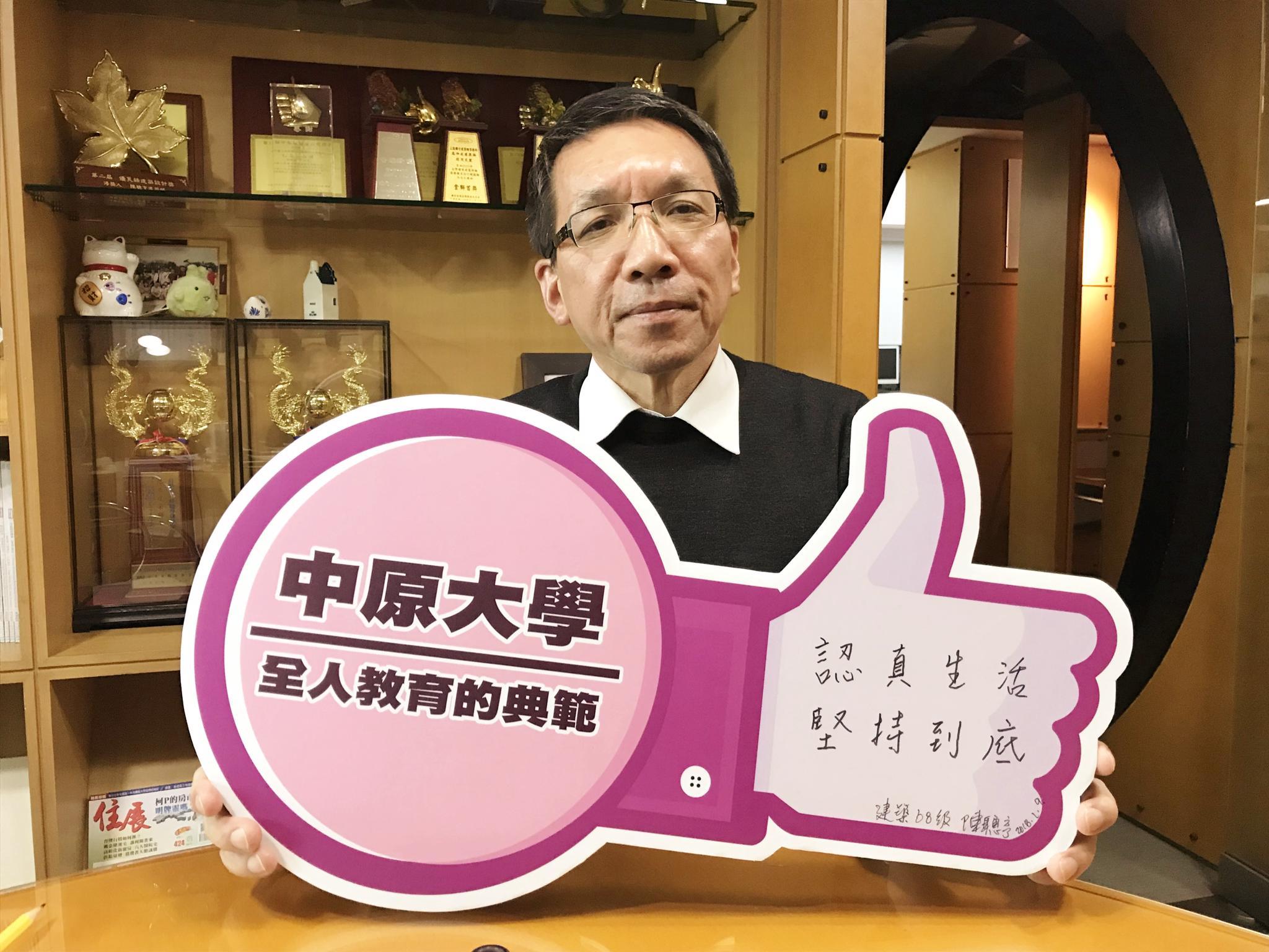 將社團服務熱忱帶入社會 慈暉社長陳聰亨與社員相約行善45載