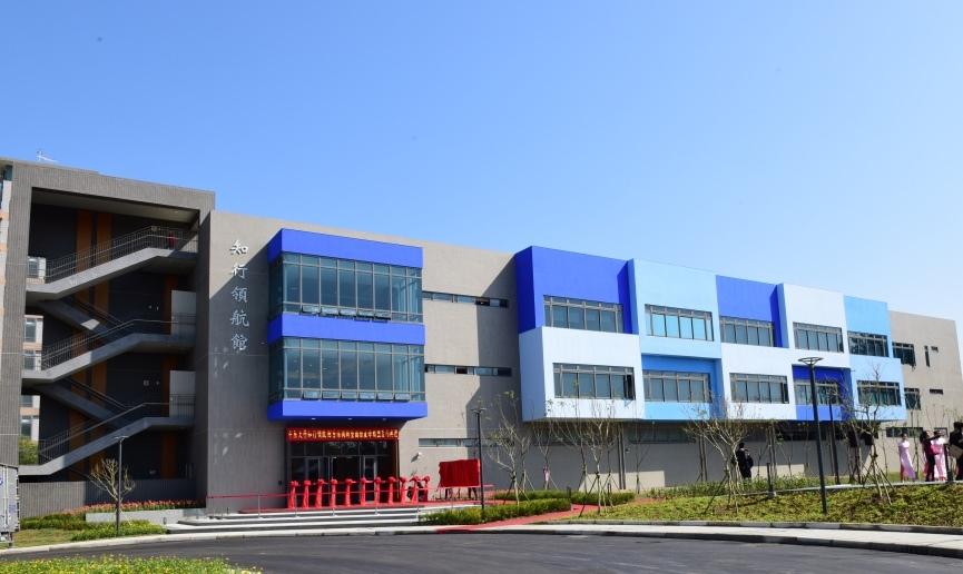 《新唐人亞太電視》「知行領航館」成立 「智慧工廠」一條龍服務