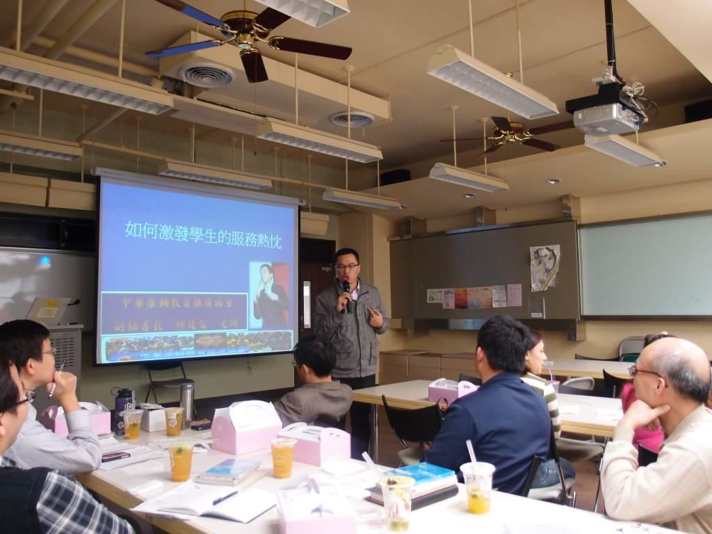 服務學習教師工作坊─世界瞬息萬變,教室也要跟著改變!