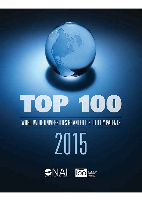 2015年獲美國發明專利TOP100大學 台灣六所大學入榜 中原獲全台私立大學第一