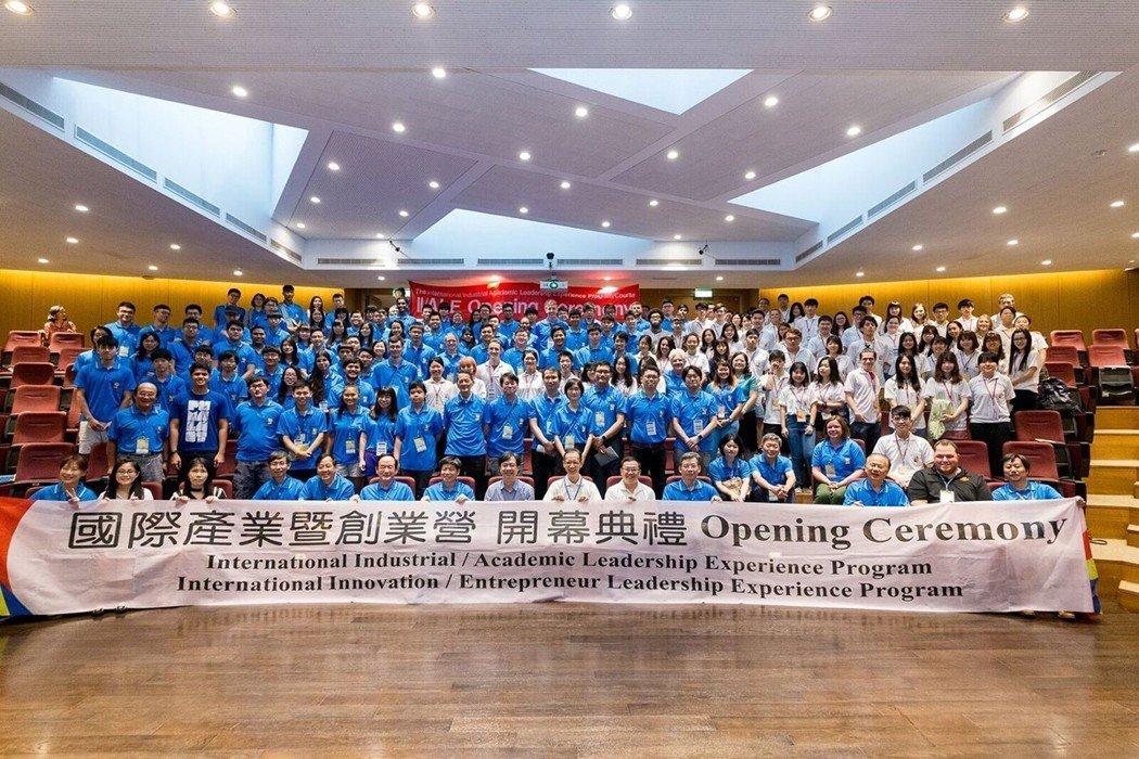 【聯合新聞網】中原大學創新創業國際營-體驗跨國創業