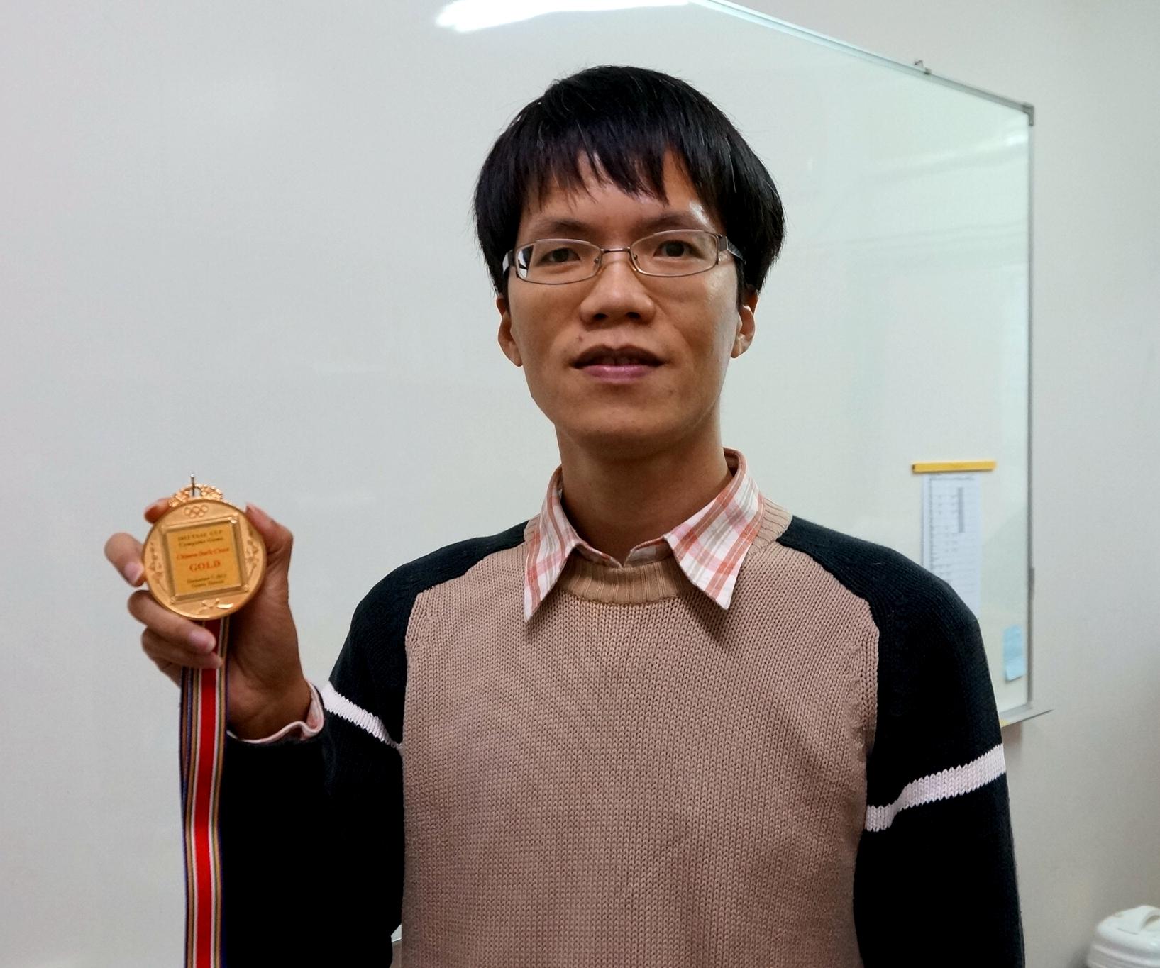 賀!應數系陳志昌老師團隊 獲電腦對局競賽冠軍
