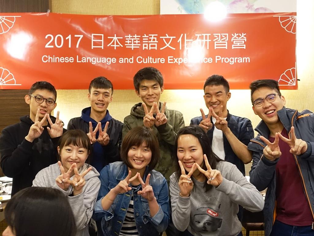 中原推動國際化 用文化、小吃、熱情擄獲日本大學生的心