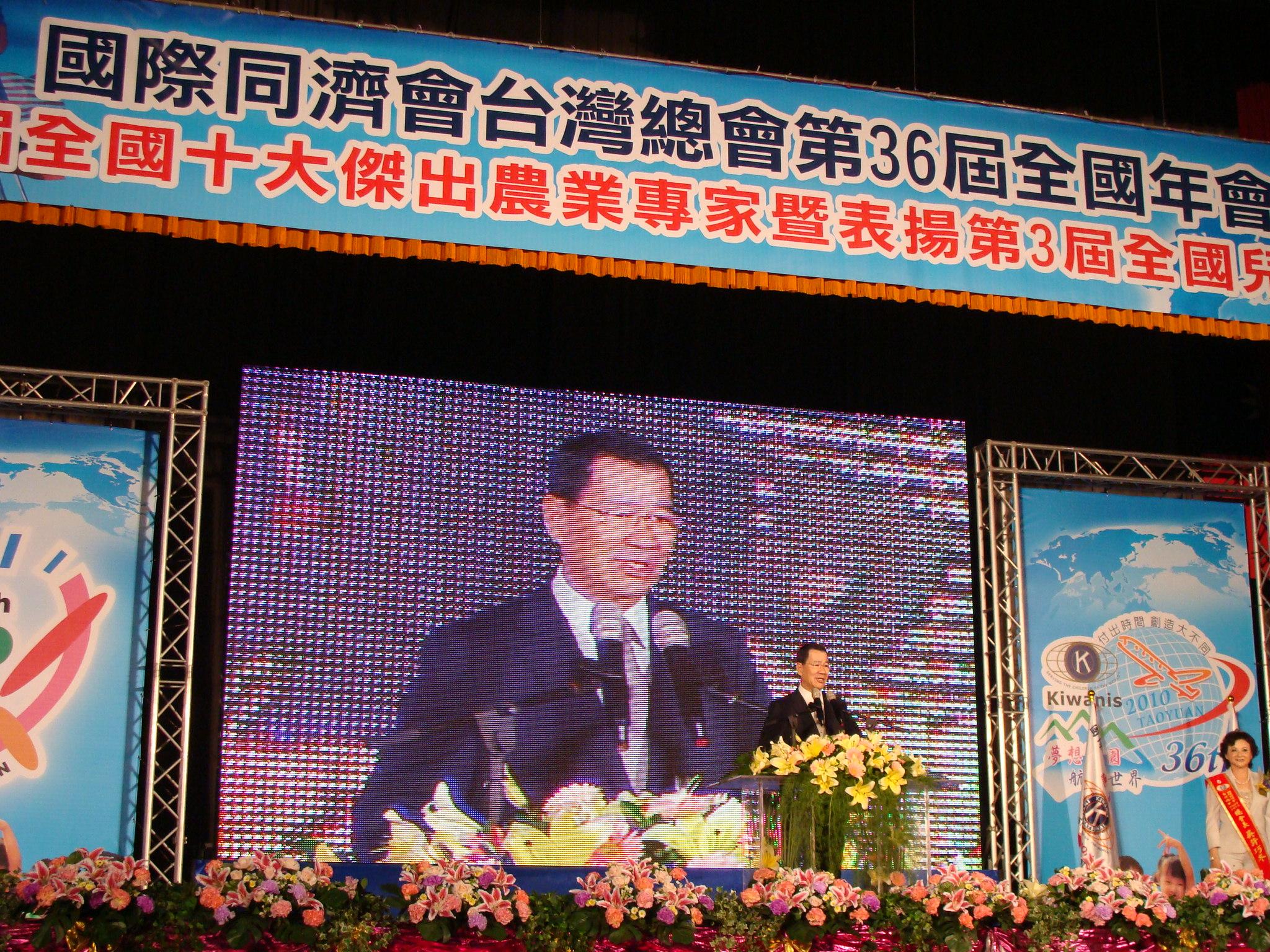 國際同濟會台灣總會全國年會在中原大學隆重登場