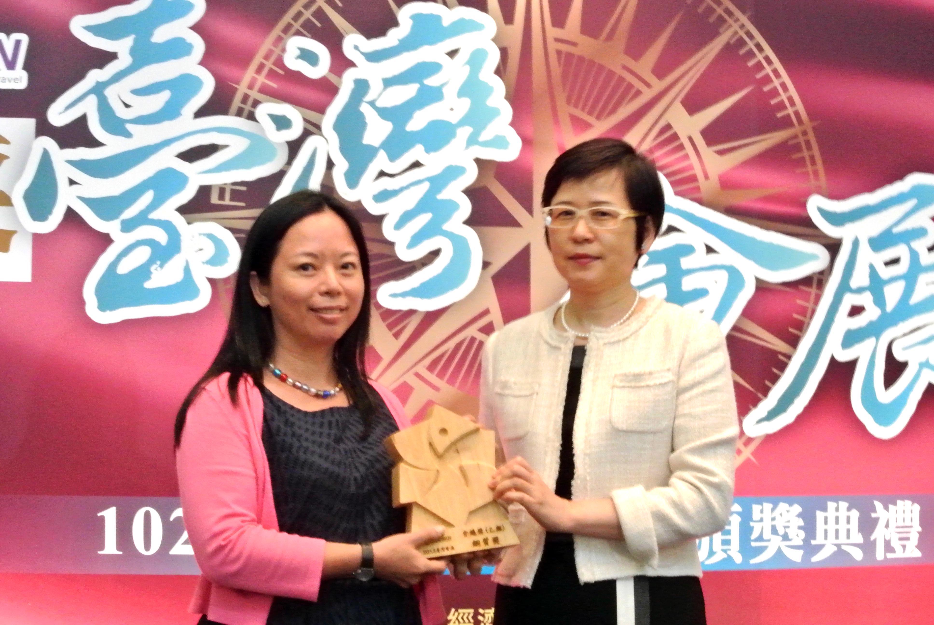臺灣會展獎 中原建築主辦會議榮獲銅質獎