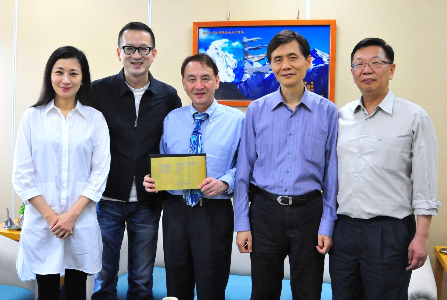 賀! 樂學園榮獲2014「台灣室內設計大獎」工作空間類TID獎