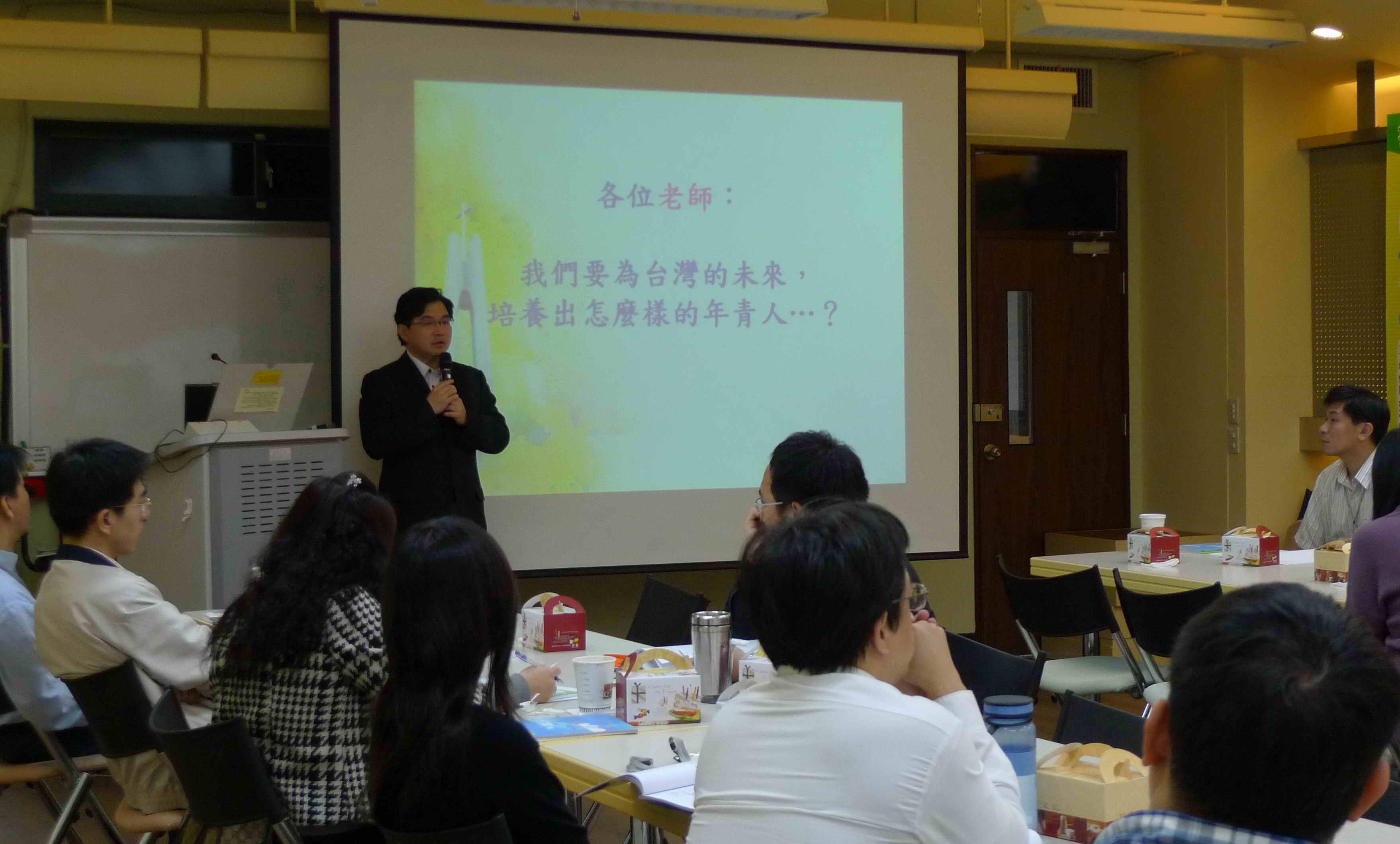 中原大學服務學習教師工作坊-體會教育不同的感動