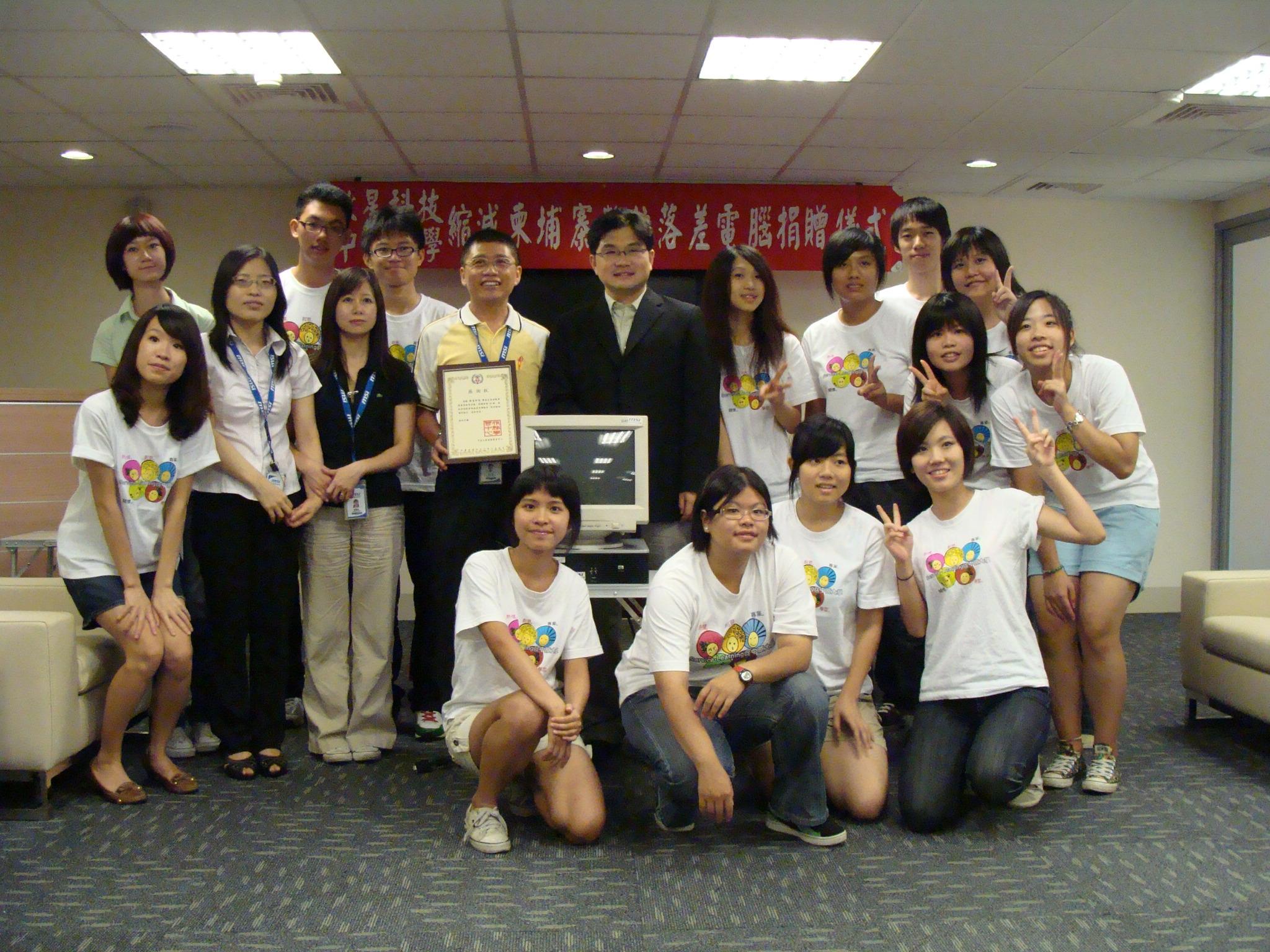 微星科技贊助中原志工20部電腦 協助柬埔寨縮短數位落差