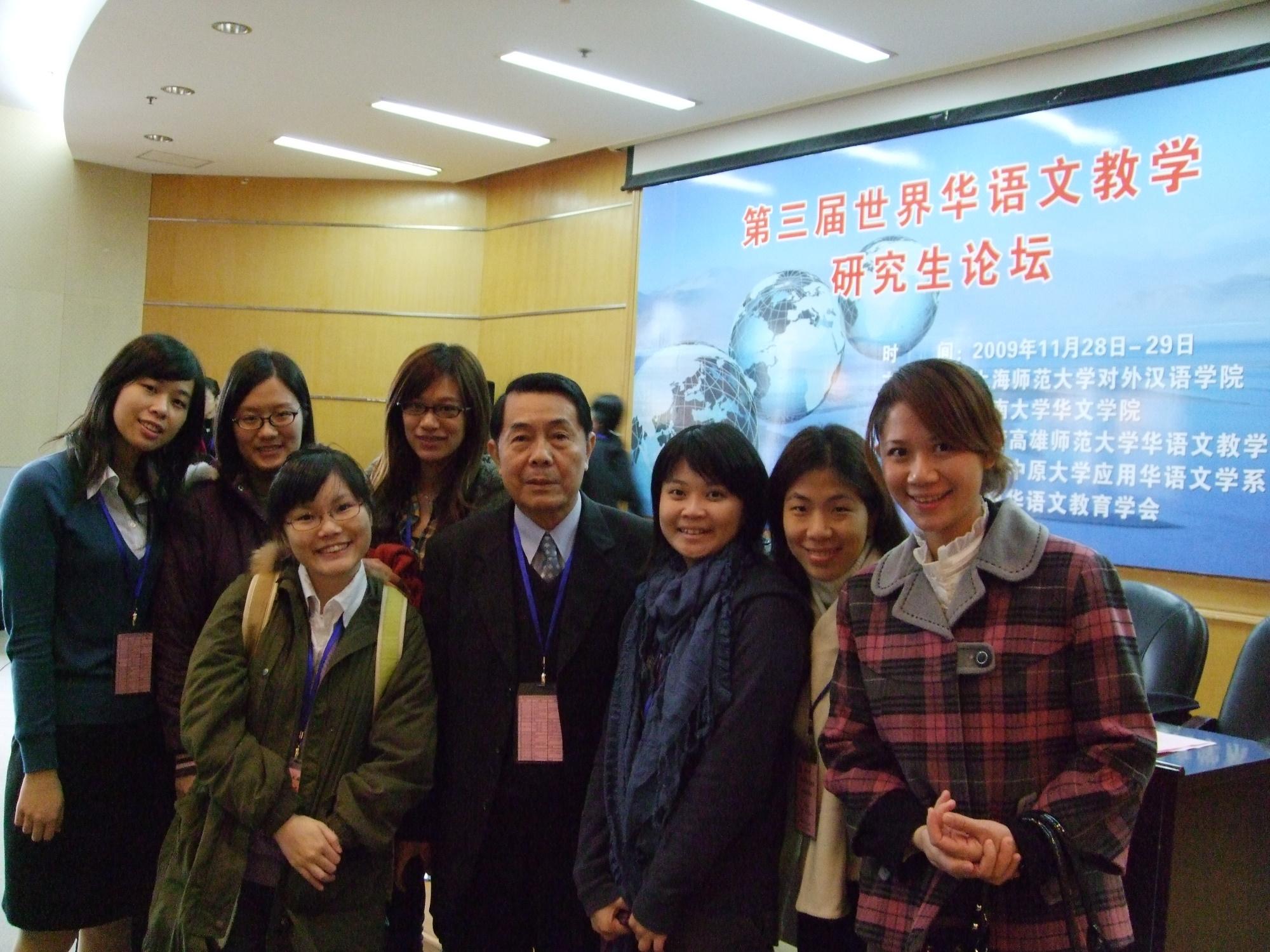 世界華語文教學研究生論壇 應華系贏得3獎項