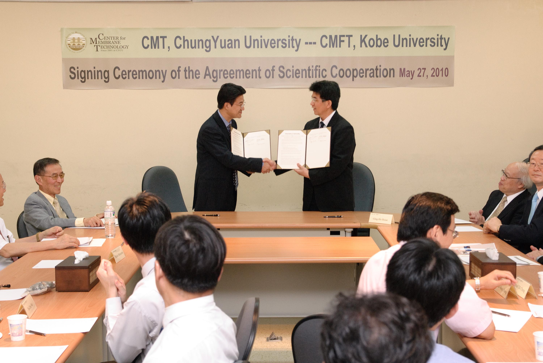 中原大學薄膜中心與日神戶及韓漢陽大學簽訂合作備忘錄