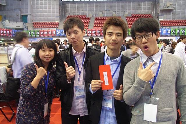 賀!大專校院資訊服務創新競賽 中原學生獲佳績!