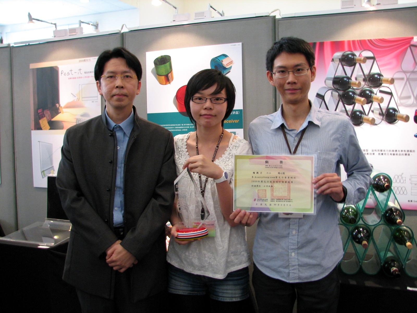 中原大學室設系學生作品 在全國設計競賽中發光
