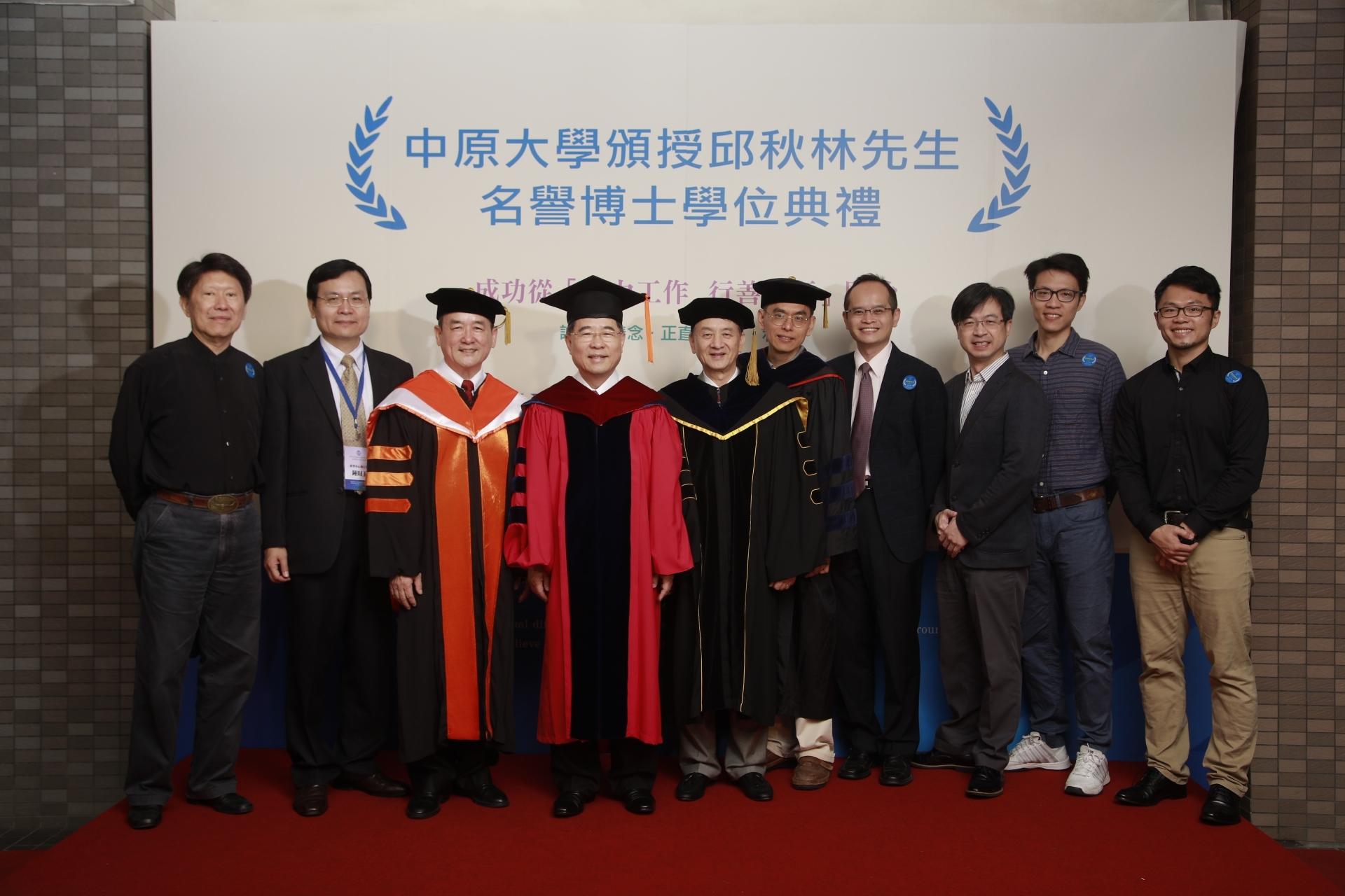 成功從「努力工作 行善天下」開始 中原校友邱秋林獲頒名譽博士學位