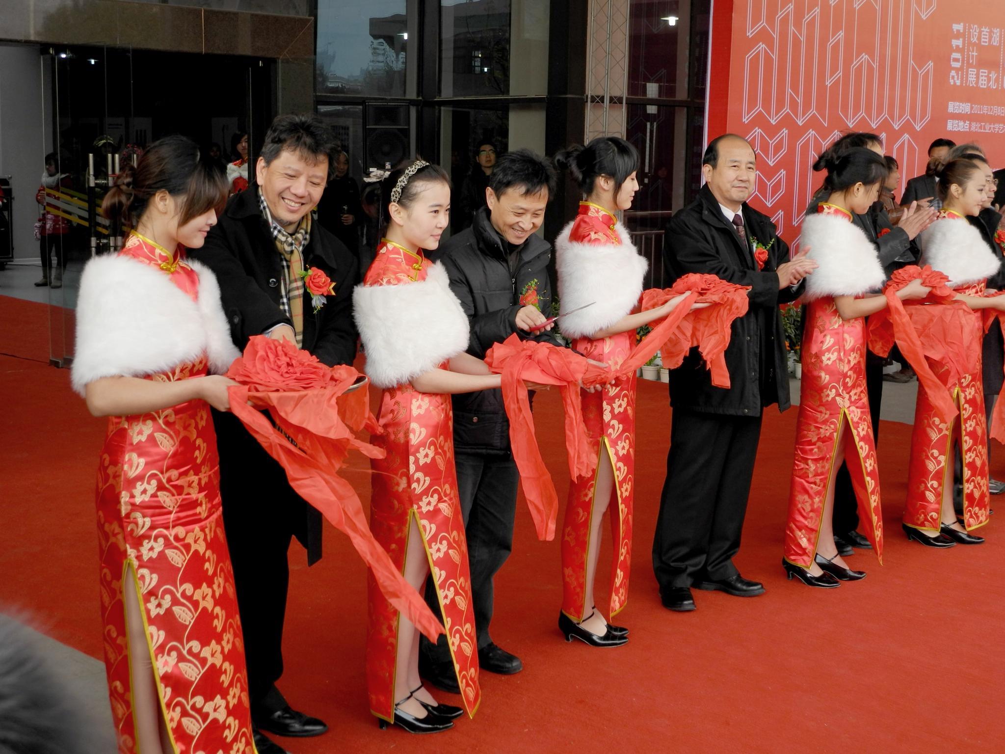 湖北省首屆設計展 中原藝術中心主任應邀發表專題演講