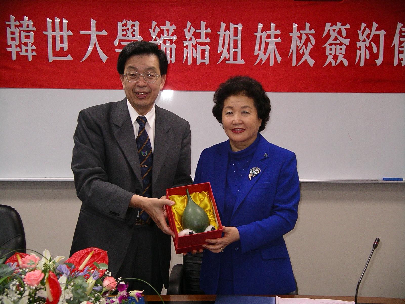 中原大學與韓國韓世大學締結為姊妹校