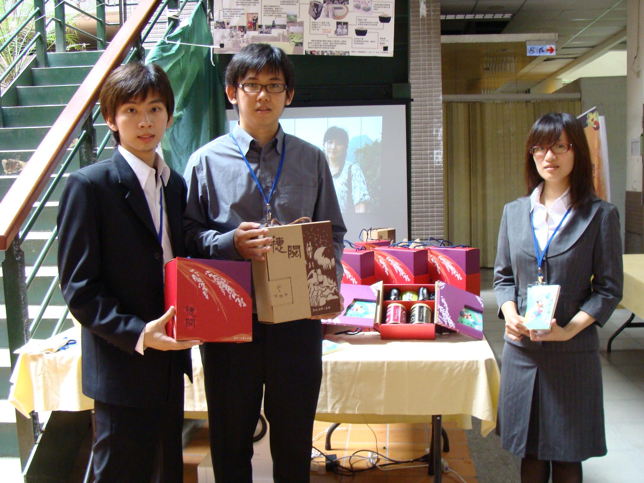 中原大學激發學生創業精神 7隊伍競逐20萬元創業基金