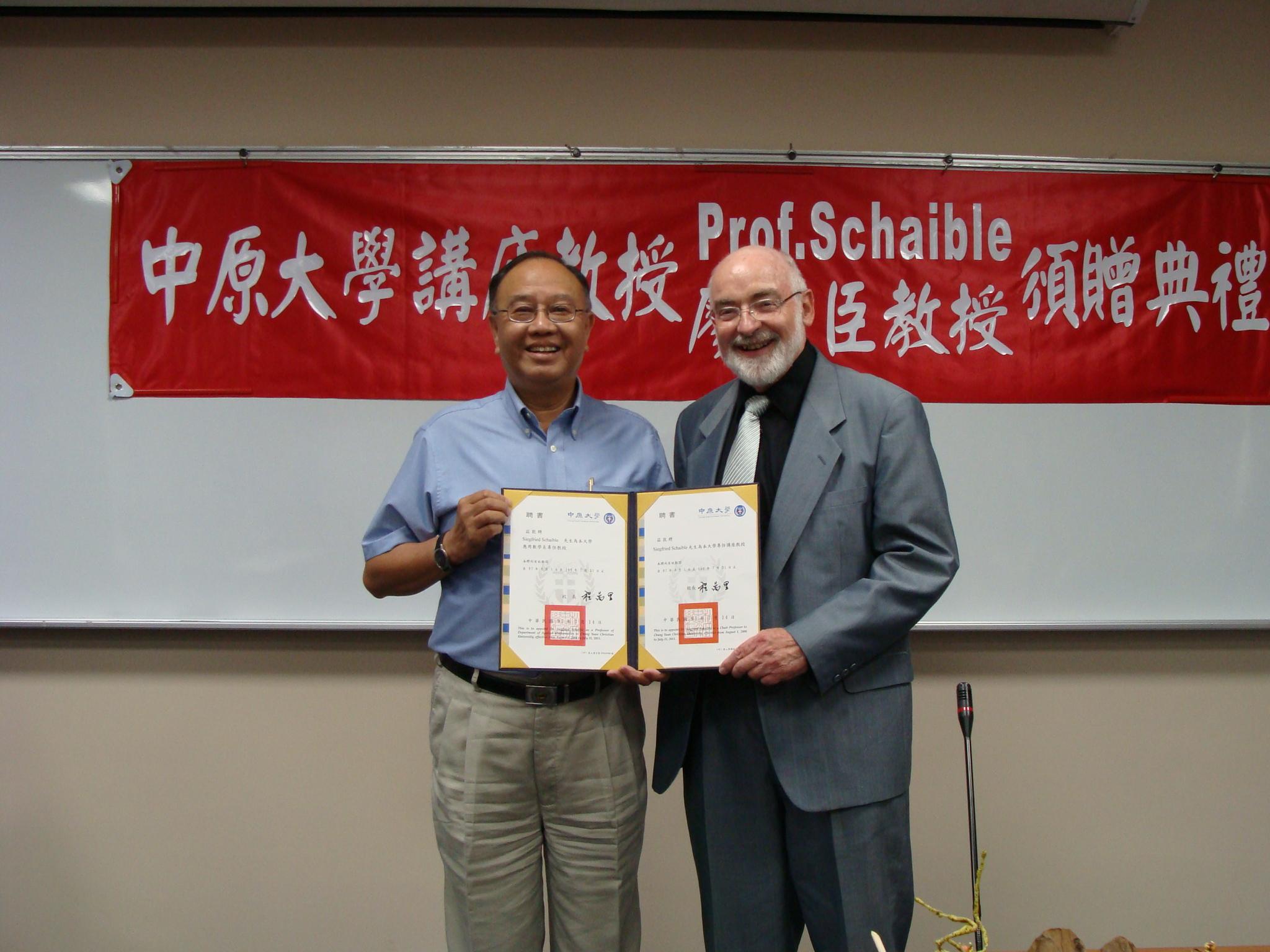 中原大學禮聘廖俊臣、Schaible兩位知名學者為講座教授