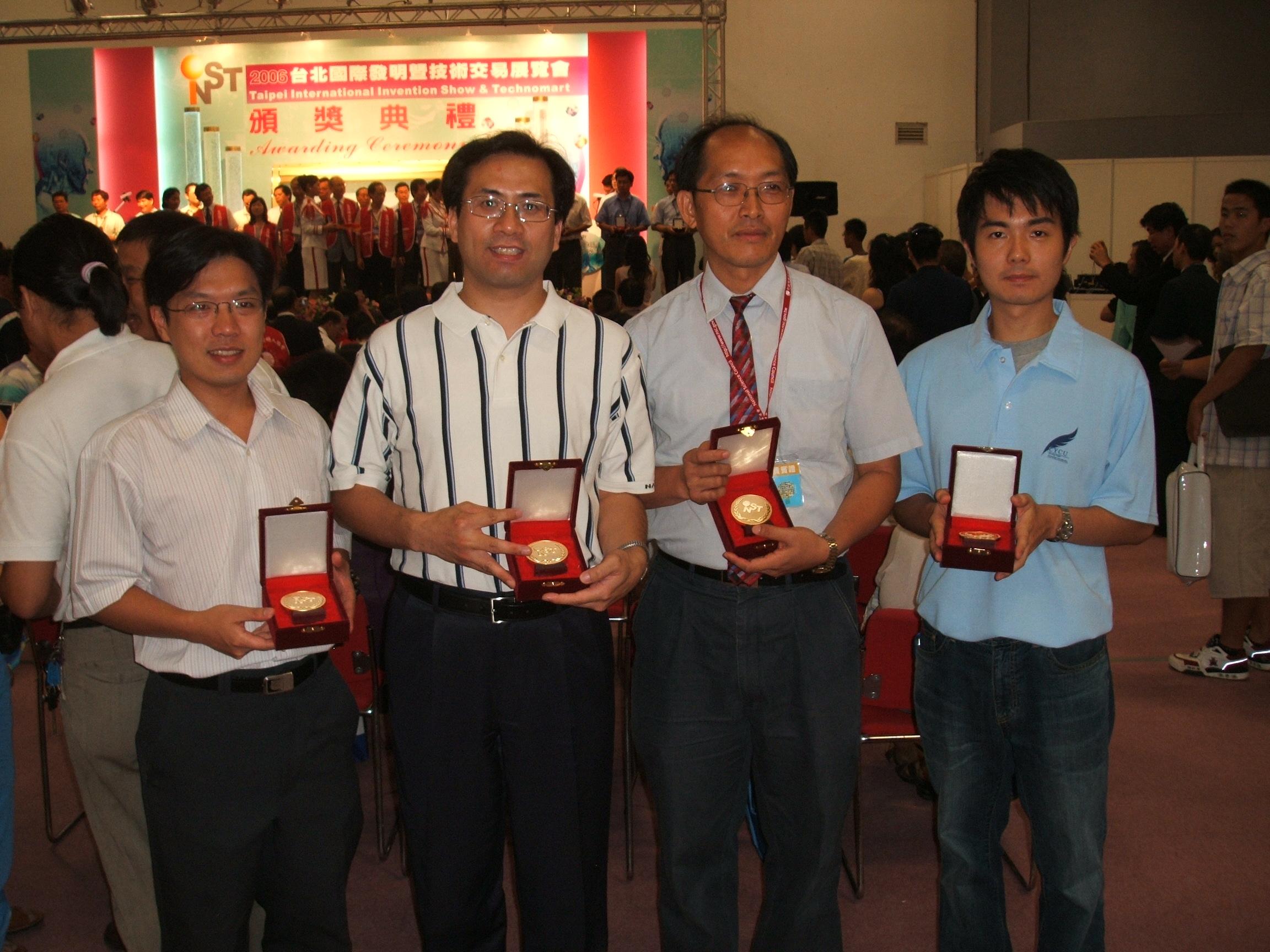 台北國際發明展 中原勇奪4金、3銅