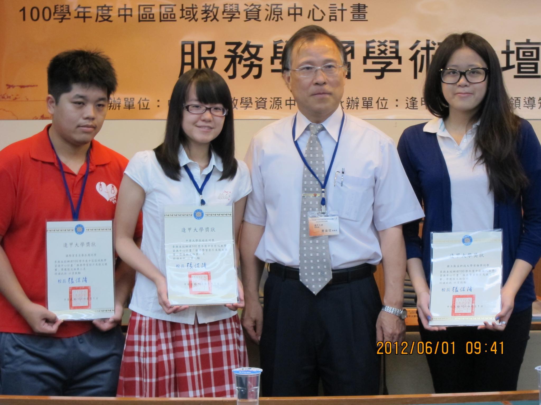 柬七班海外志工 張瑜庭、邱芷筠參賽獲獎!