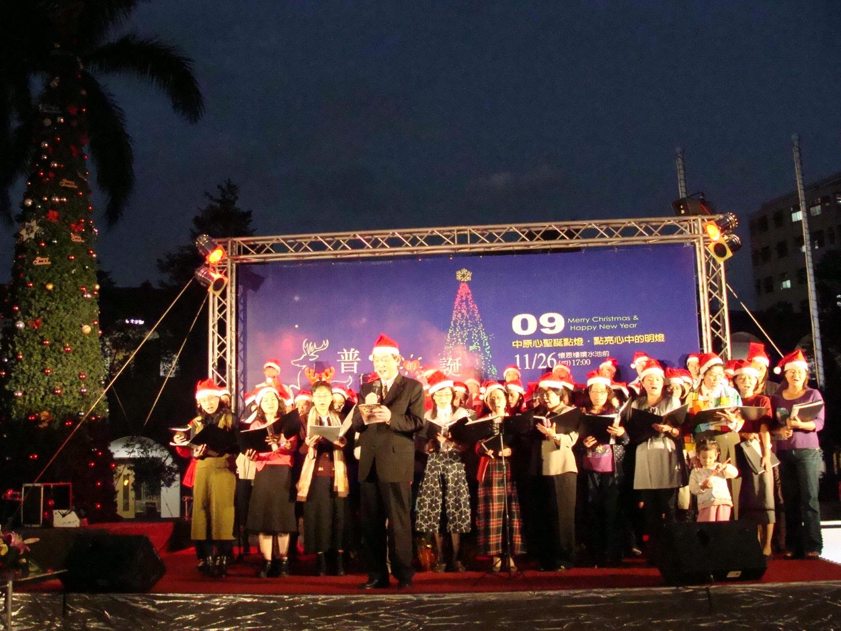 中原大學點燈啟動聖誕系列活動 歡迎社區民眾參加
