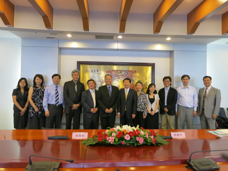 中原與北京工業大學簽約合作 開啟兩校友好合作關係