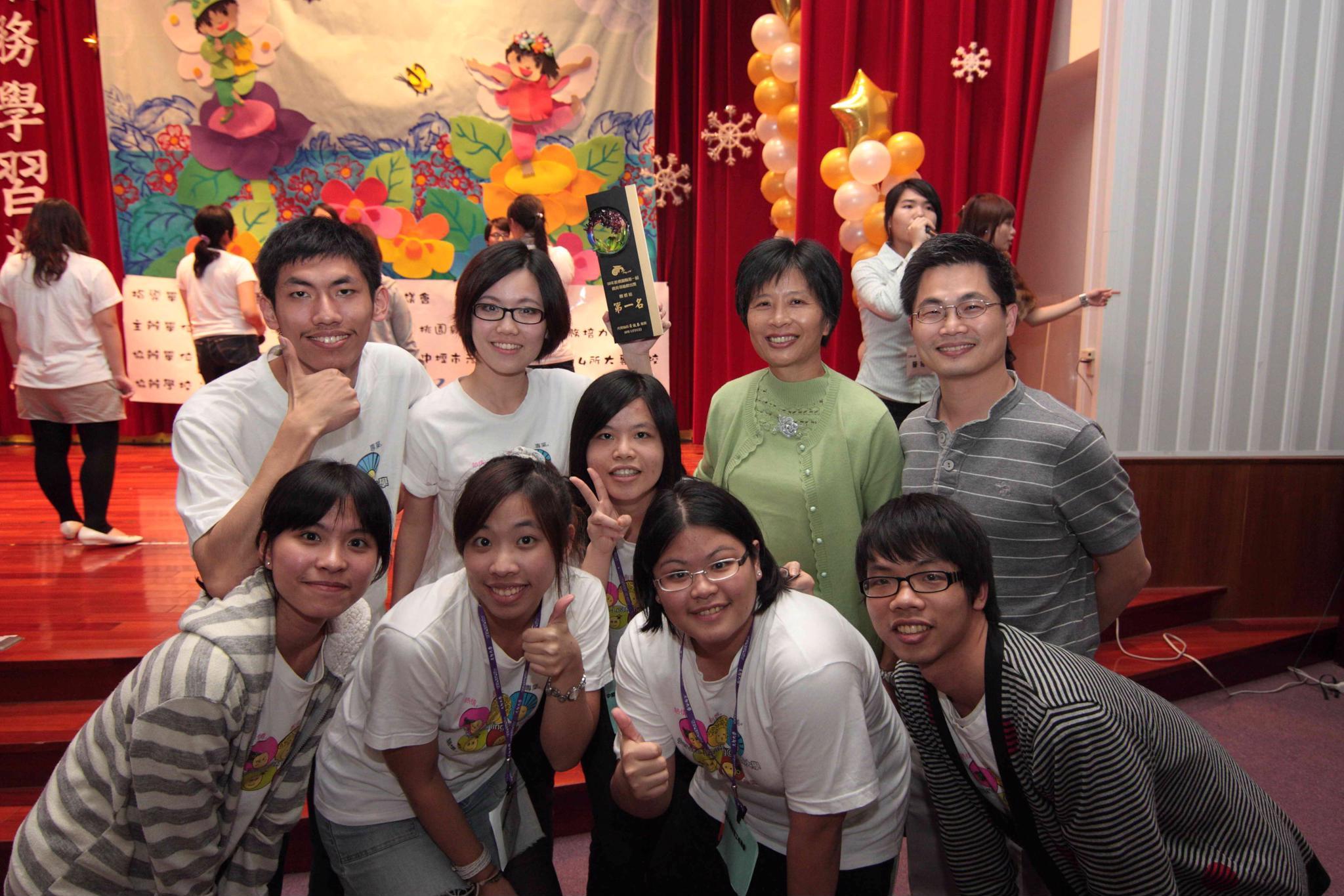 賀!中原大學「柬不斷的愛」團隊榮獲第一屆桃青領袖獎團體組第1名