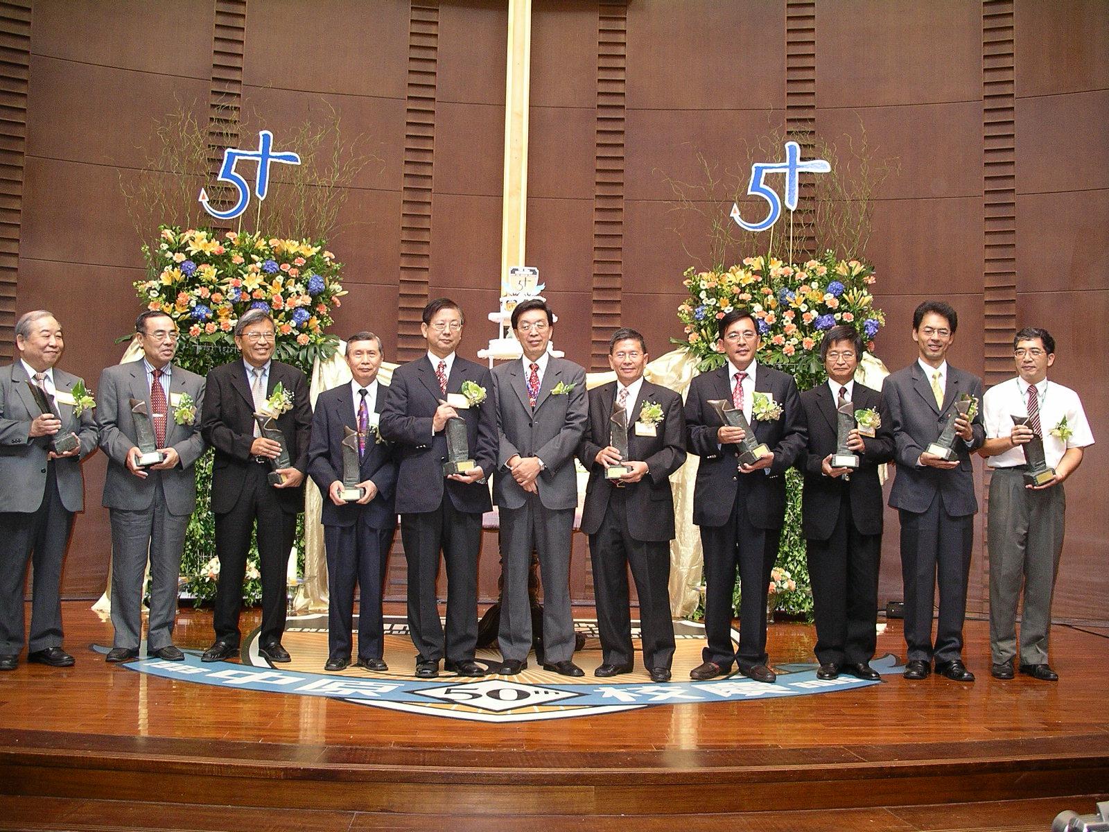 中原大學五十歲生日 慶祝活動熱鬧登場