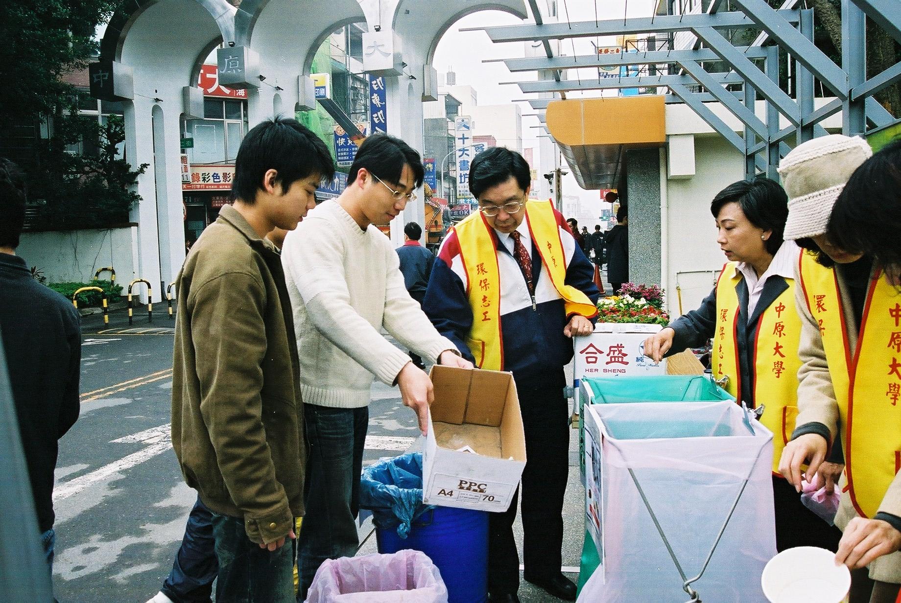 全校動員響應垃圾分類、資源回收