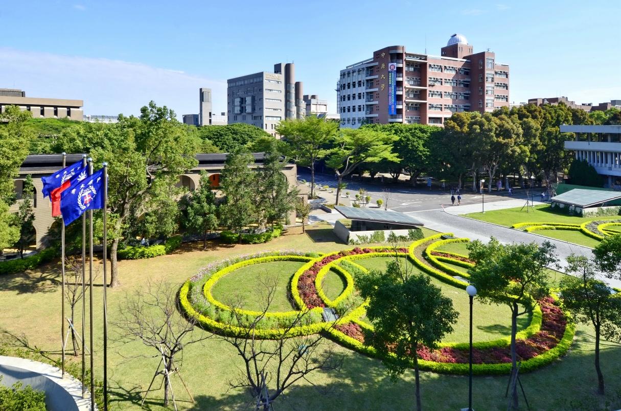 全球前一千名大學排名 中原大學連續兩年蟬聯台灣私立綜合大學第一名