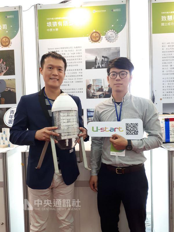 【中央社】中原新創團隊開發AQR非動力式製水裝置