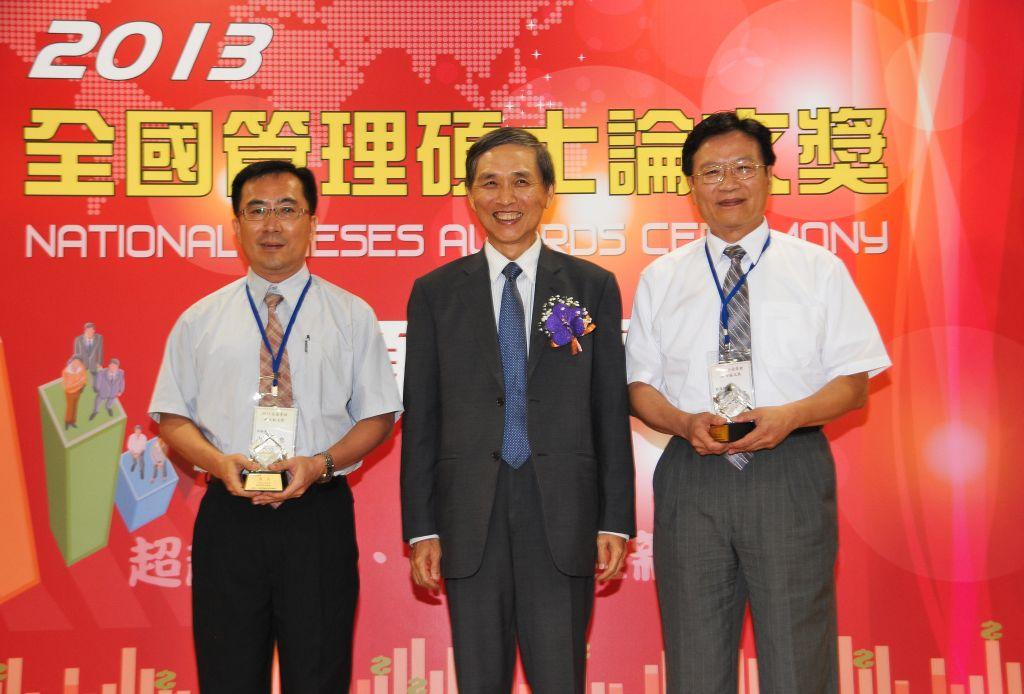 企管系、國貿系碩專班學生參加全國論文競賽 榮獲佳績!