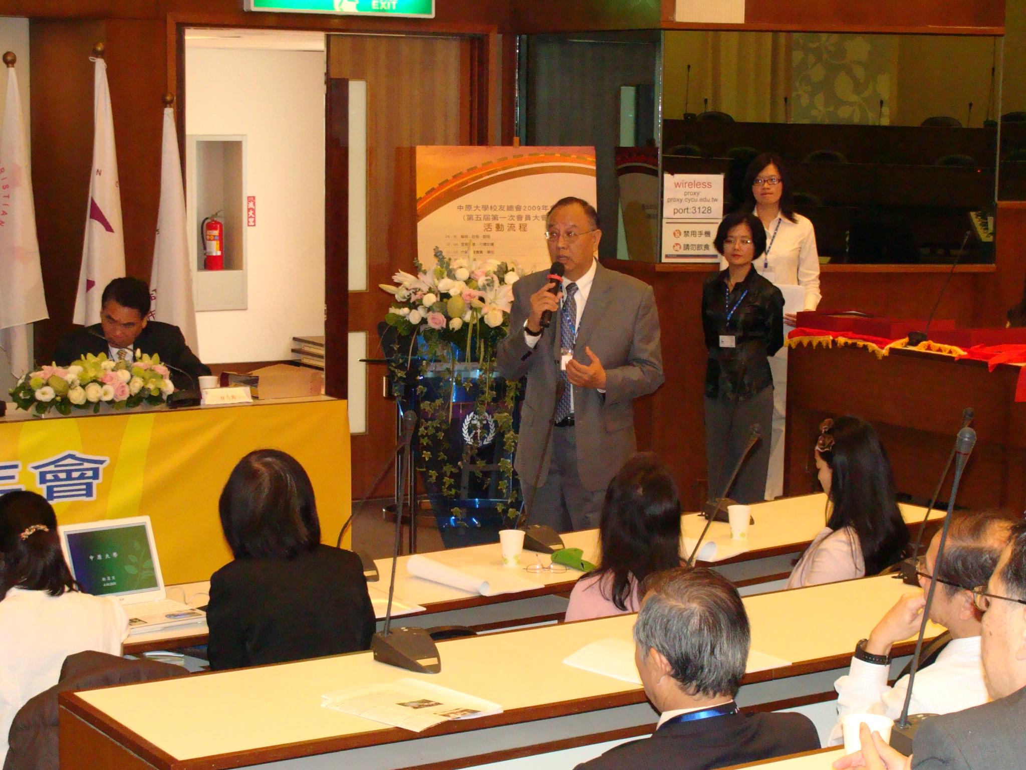 校友總會2009年會 支持母校興建聯合行政服務大樓