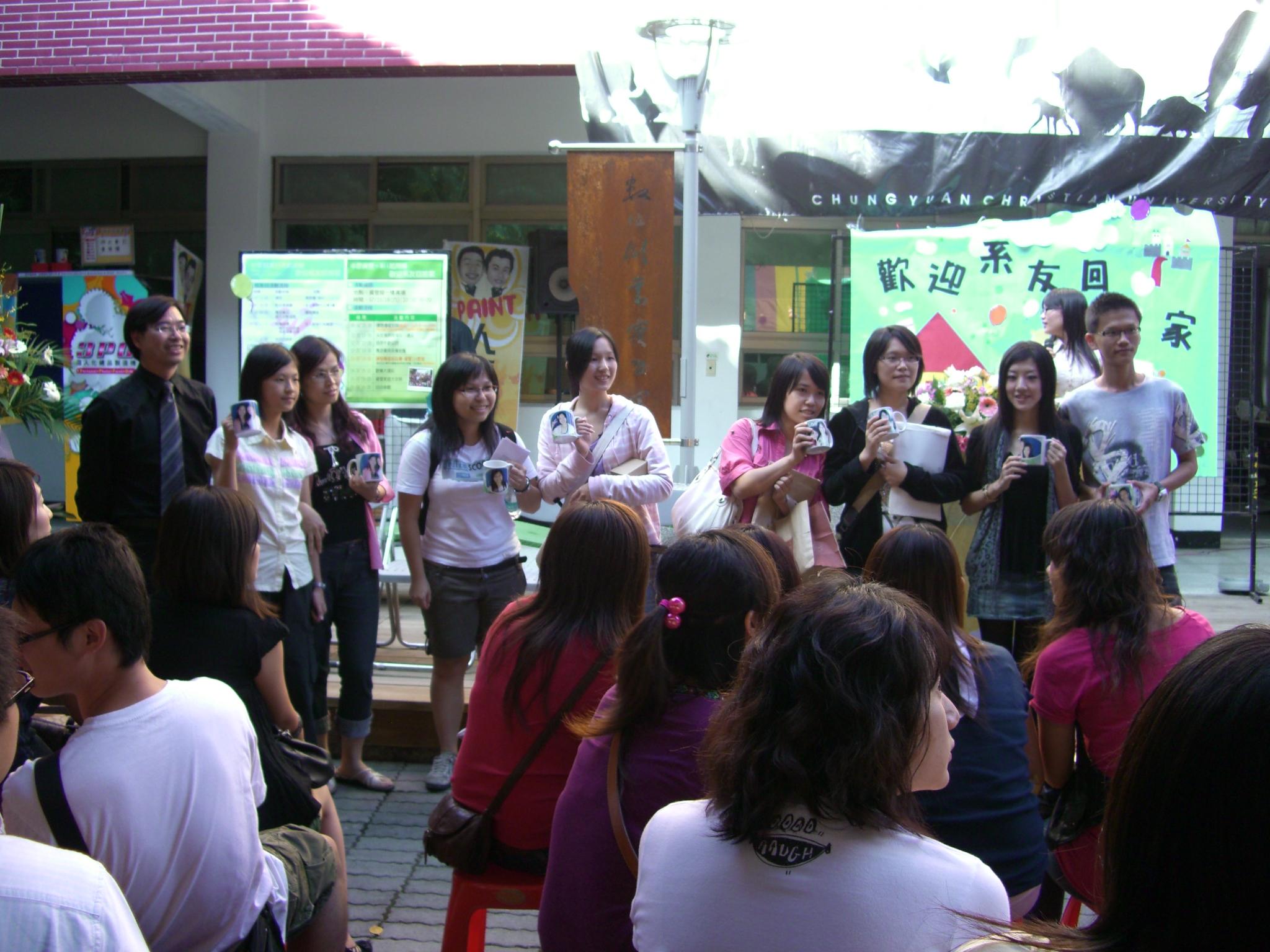 慶祝53週年校慶 中原大學舉辦校慶運動會暨「校友日」活動