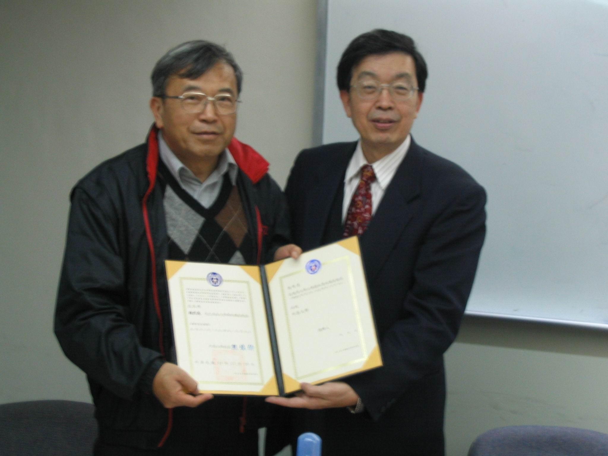 講座教授賴君義 榮獲國科會傑出特約研究員獎