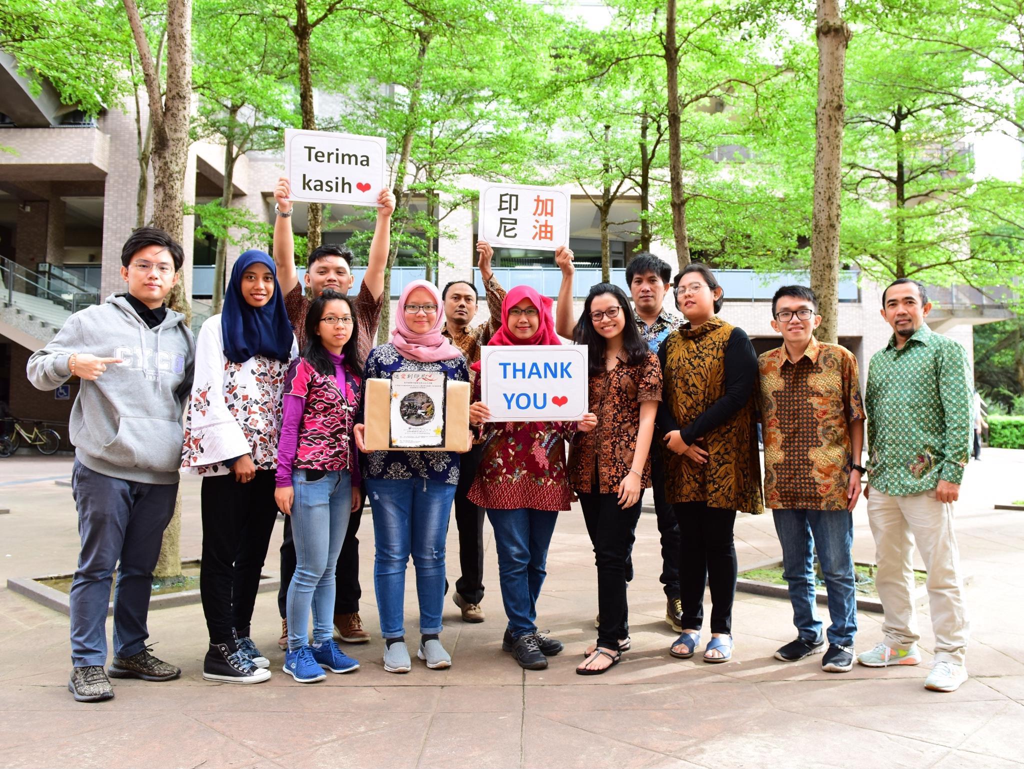 中原大學送愛到印尼  助印尼生家鄉度難關