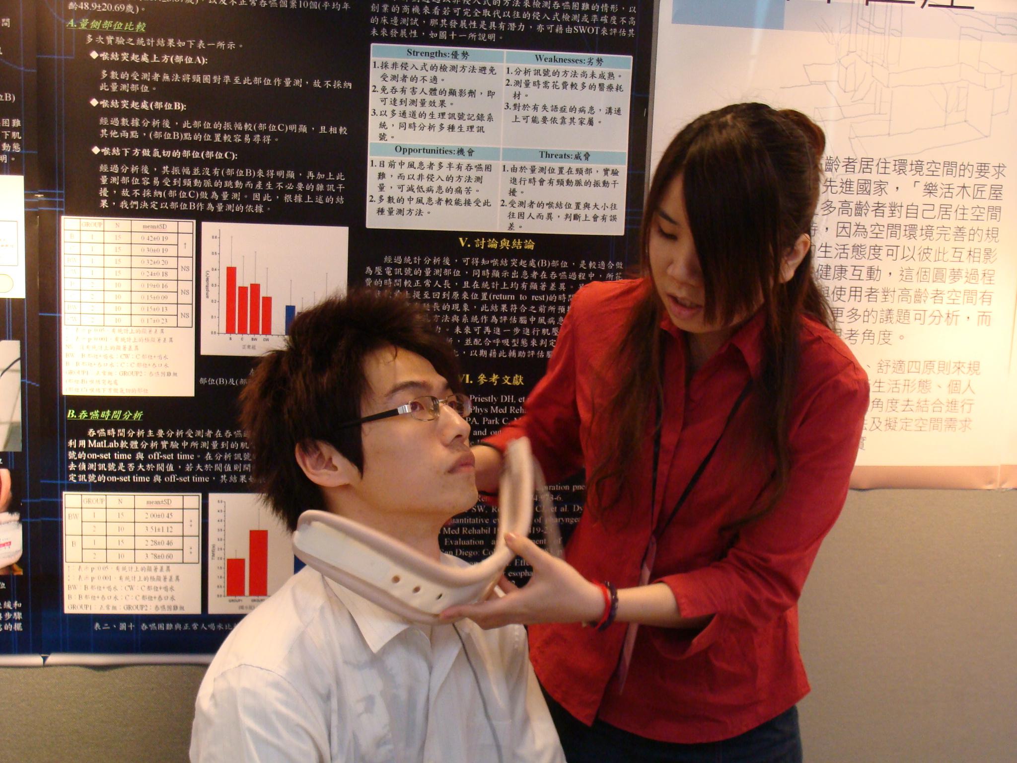 中原大學辦「三創實作競賽」 學生創意化為實作與專利