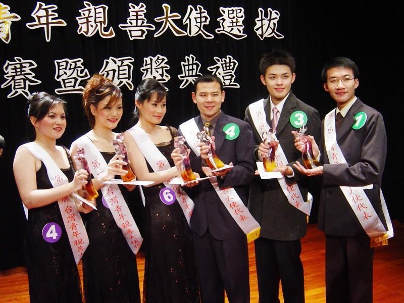 張耿華獲選台灣青年親善大使 - 以真誠之心 進行國民外交