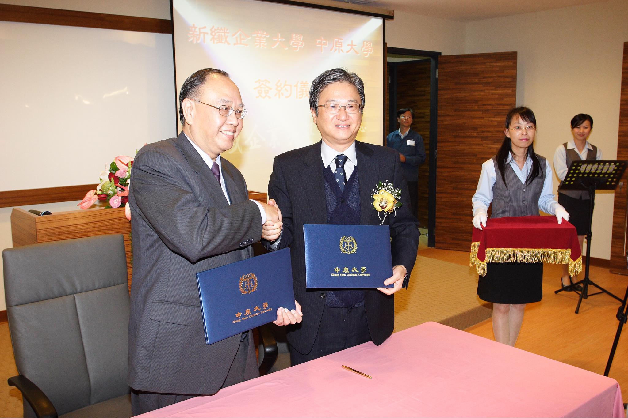 中原大學與新光合纖公司簽約 共同推動產學合作