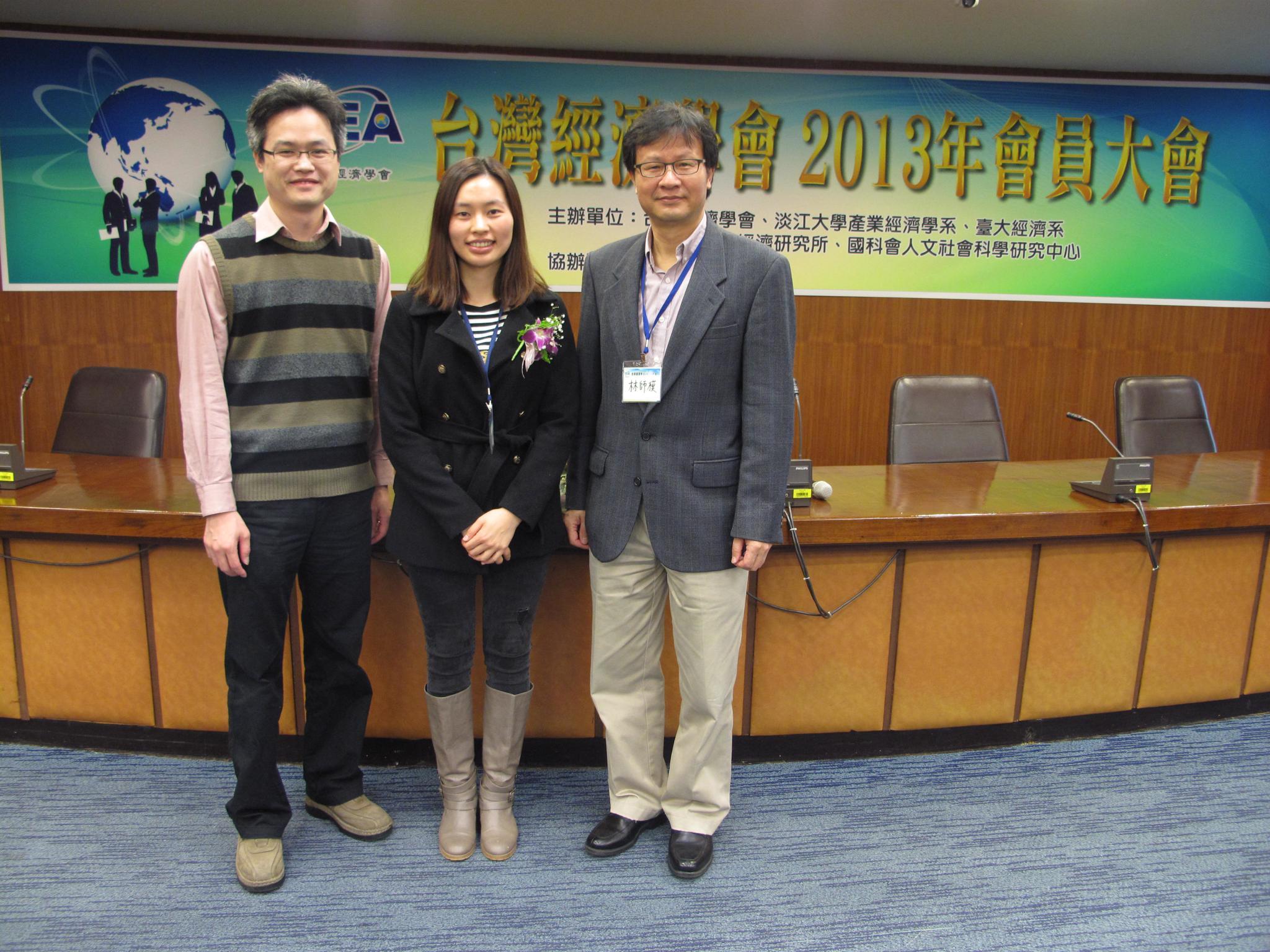 賀!國貿系碩博班學生參加全國論文獎競賽 屢獲佳績