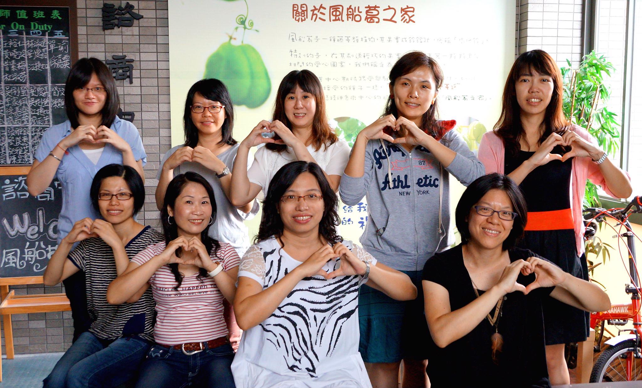 賀! 中原大學榮獲103年度大專院校輔導工作績優學校